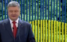 Решение о помиловании Савченко далось мне очень тяжело, ведь Надя невиновна, а Ерофеев и Александров - убийцы украинских воинов, - Порошенко