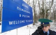 С Нового года для граждан СНГ въезд в Россию только по загранпаспортам