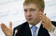"""Сколько украинцы заплатят за газ в июне: глава """"Нафтогаза"""" Коболев об изменении тарифов"""