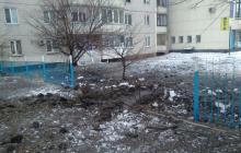 Ситуация в Донецке: новости, курс валют, цены на продукты 31.03.2015