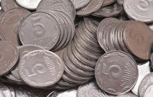 С 1 октября НБУ запретил мелкие монеты в Украине: где и как еще можно обменять 1, 2 и 5 копеек