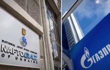 Провал или победа газовая сделка Украины и РФ? Есть нюанс, о котором все молчат