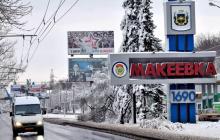 """Макеевку трясет: мощный подземный толчок напугал город, люди грозят """"снести"""" всю """"ДНР"""""""