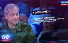 """Басурин и Скабеева сделали неожиданное предложение Зеленскому: """"Безопасность гарантируем"""""""