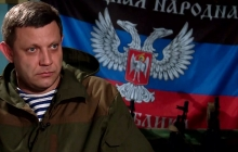 """Не случайность, а конец """"Минску"""": Путин предлагал Трампу разделить Украину за 1,5 месяца до """"зачистки"""" Захарченко"""