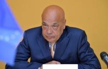 С Зеленским отказался работать уже третий председатель ОГА: Москаль подал заявление об отставке - фотофакт