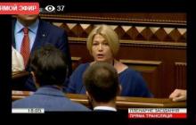 """""""ЕС"""": """"В 2014 году зеленые человечки захватили Крым, а сегодня они захватывают Верховную Раду"""", - видео"""