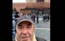 """Рабинович показал, как отдыхает сейчас в Москве: его заявление в """"Фейсбуке"""" вызвало скандал - фото"""