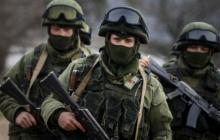 Россия готовится к войне с Украиной, Беларусью и Эстонией - разведка