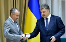 Порошенко присвоил главе СБУ Грицаку звания Героя Украины