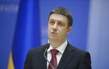 Кириленко осадил МИД России из-за украинского языка: заявление экс-министра впечатлило Сеть