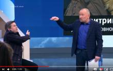 Украинский политолог Карасев довел ведущего росТВ до ярости в прямом эфире - видео взорвало соцсети