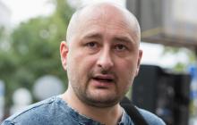 """Аркадий Бабченко отреагировал на свое включение в список террористов РФ: """"Оперативно работают ребята..."""""""