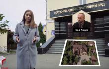 Журналисты показали невероятное богатство судей, которые ведут дело Приватбанка
