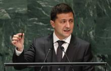 Зеленский напомнил ООН об ужасах войны, показав пулю, которой убили Слипака