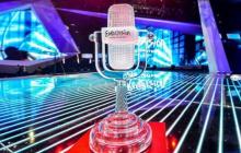 """""""Евровидение - 2020"""" в Нидерландах может не состояться - детали"""