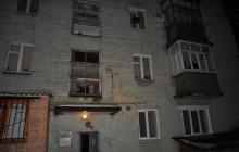 В Кропивницком нашли мертвой целую семью, которая давно не выходила на связь, - фото