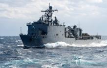 Военный корабль США вошел в Черное море для выполнения важной миссии