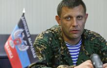 """РосСМИ угодили в скандал из-за лживой сенсации про убийц Захарченко и """"эксперта"""" из Франции"""