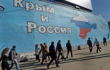 Крымское шампанское выдохлось окончательно и эйфории больше нет: в РФ констатировали конец любви россиян к Крыму, Кремль в жутком шоке