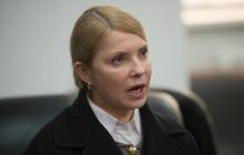 """Тимошенко попалась на """"предательстве"""" Украины: стало известно о ее саботаже в СНБО"""