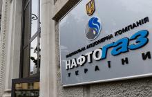 """Нафтогаз ответил Медведеву на ультиматум: """"И как с ними договариваться?"""""""