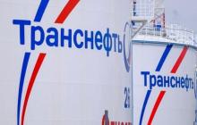 Внутренние поставки нефти в России падают вслед за внешними - эксперт указал на крупную ошибку Кремля