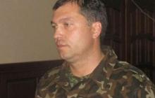 """На руководящих постах """"ЛНР"""" давно находятся люди с проукраинской позицией, которые хотят вернуть Луганск в Украину – экс-главарь террористов Болотов"""