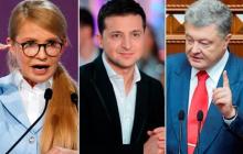 Зеленский, Порошенко и Тимошенко: за неделю до выборов обнаружен удивительный факт о том, кто победит