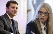 Тимошенко без истерик и эмоций ответила Зеленскому - скандал набирает обороты