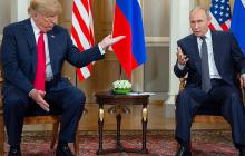 Вмешательство РФ в выборы в США: разведка Сената раскрыла роль Путина