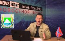 Пропагандист Сергей Веселовский громко оскандалился в Крыму: всплыла постыдная тайна сторонника оккупантов