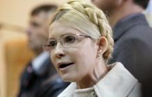 Тимошенко сильно занервничала из-за своего однофамильца в списке кандидатов - Леди Ю выдвинула требование