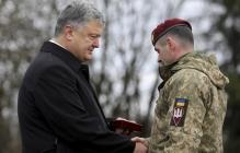 """Порошенко Героям из 95-й бригады: """"Я горжусь вами, ваша сила помогла освободить две трети украинского Донбасса"""""""