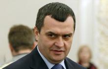 """Суд """"арестовал"""" бывшего главу МВД Украины Захарченко, из-за которого погибли активисты Майдана"""