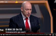 Когда в Донецке появятся украинские телеканалы: Гордон рассказал, что произойдет - видео