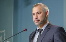 Когда ГПУ предъявит Порошенко подозрение: Рябошапка сделал важное заявление