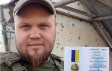 Под Авдеевкой погиб боец ВСУ Дмитрий Лисовол, двое детей героя остались сиротами - фото