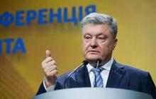 Отменят ли военное положение в Украине: Порошенко лично озвучил четкие причины и важные условия