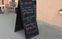 """Белорусы не хотят """"болеть за Россию"""": в Минске """"заплевали"""" кафе за акцию к ЧМ - 2018"""