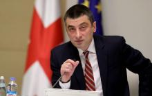 """""""Категорически неприемлемо"""", - премьер Грузии Гахария выдвинул ультиматум Украине по Саакашвили"""