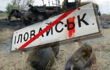 8 неизвестных фактов про Иловайский котел: что на самом деле произошло на Донбассе пять лет назад