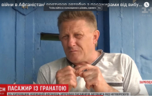 В Харькове ветеран Афганистана спас от взрыва гранаты автобус с пассажирами – кадры