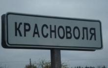 На Волыни церковь УПЦ МП в лице прихожан сделала свой выбор в сторону ПЦУ - предстоятель цинично угрожает