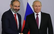 Встреча Пашиняна с Путиным не задалась: в России ввели запрет на ввоз животных из Армении