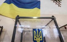 Выборы в Верховную Раду 2019: Экзитпол, итоги и результаты, кто проходит в Раду, список партий