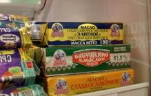Евразийский союз в действии: Россия вводит блокаду молочной продукции из Беларуси