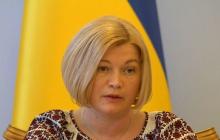 """Геращенко разгромила Зеленского за крупный промах: """"Украина за его президентство ни разу этого не сделала"""""""