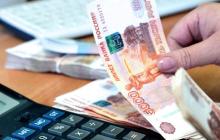 """В """"ДНР"""" установили новый минимальный размер оплаты труда: разрыв с Украиной превысил 2 раза"""