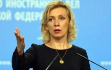 """Захарова ответила МИД Украины по поводу """"позитивных сдвигов"""" в отношениях России с Украиной"""